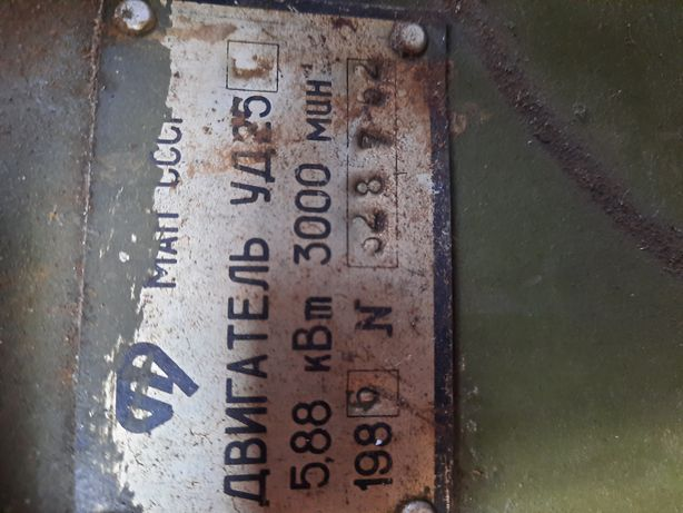 Електрогенератор, електростанція, армейский генератор, УД-25, АБ-4