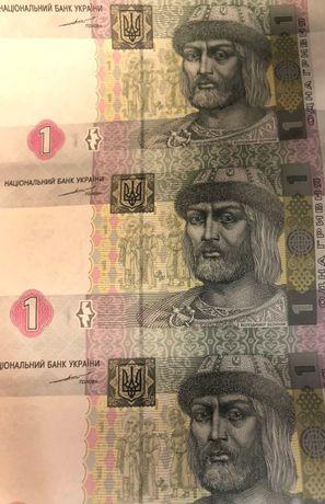Неразрезанный лист 30 купюр 1 гривна 2004 Подписью Сергея Тигипка
