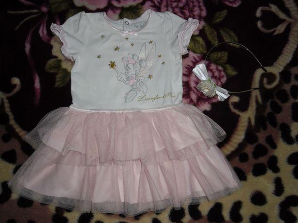 Красивые платья фатин с Минни, Золушкой на 1-2 года
