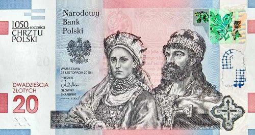 Banknot kolekcjonerski 1050. Rocznica chrztu Polski - 20zł chrzest
