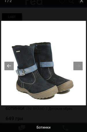 Шкіряні демісезонні чобітки 29 розмір