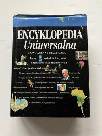 Encyklopedia Uniwersalna wydawnictwo Muza
