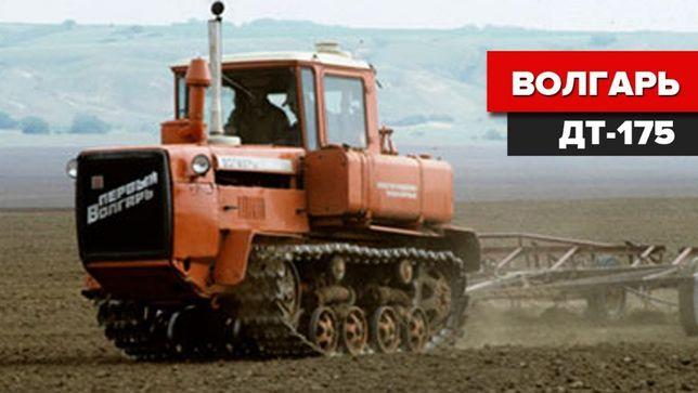 Каталог трактора Волгарь ДТ - 175С
