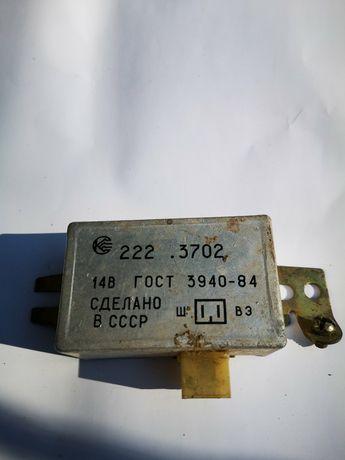 Реле зарядки автомобильное 222 3702, 14В