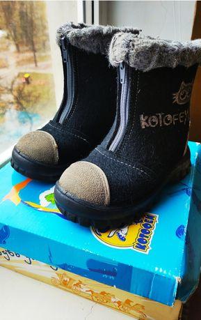 Сапоги валенки Kotofey