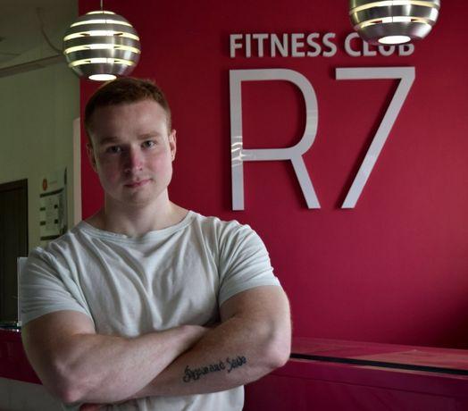 Ребята, приглашаю Вас в FITNESS CLUB R7 на тренировки!