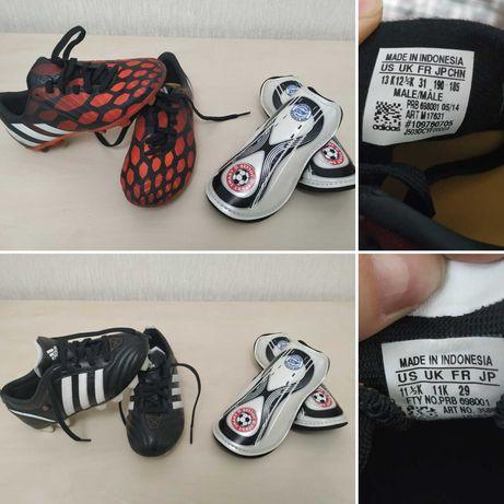 Бутсы детские футбольные Adidas+защита