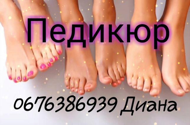 Педикюр, подолог, вросший ноготь, онихолизис