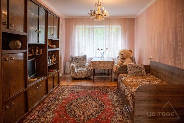 Чотирьохкімнатна квартира. м.Рівне, вул.Вербова, 44.