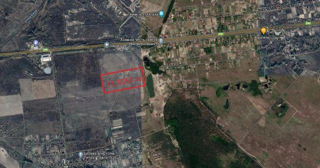 Земельный участок 11,1 га между с. Севериновка и Житомирской трассой