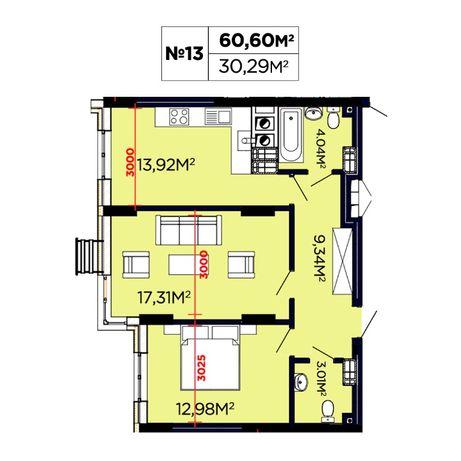 2 кім квартири 60.60 м2 ЖК Щасливий Комфорт-клас 3 черга
