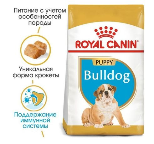 Royal Canin Bulldog Puppy Роял Канин сухой корм для щенков 12кг