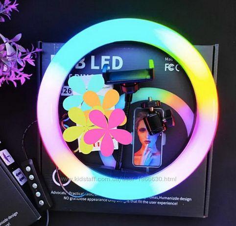 Разноцветная кольцевая светодиодная лампа26,30,33,36,45,45сердце,55см$