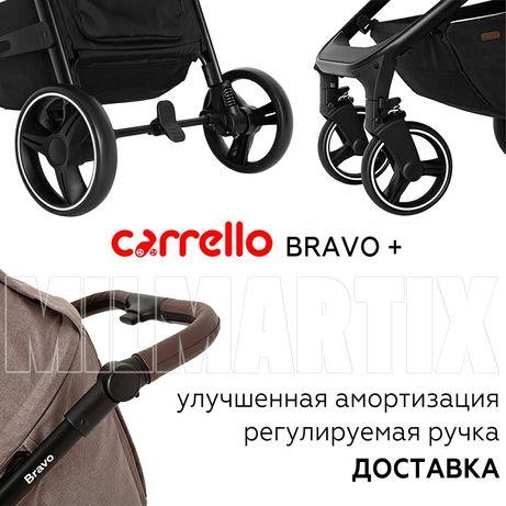 Коляска carrello BRAVO 2021. Есть самовывоз в Одессе. Видео.