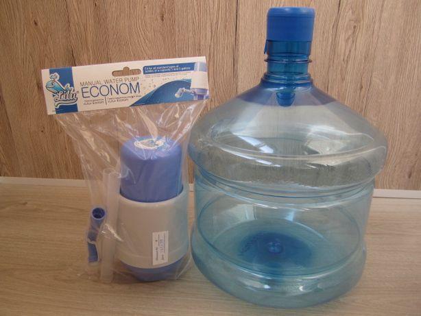 Фильтр помпа для воды на бутыль 19л. Бутли 20л