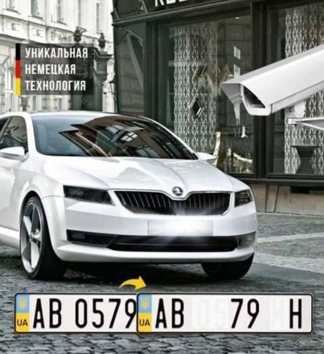 Пленка НАНOПЛEНКА на авто защита от штрафов 100% легально Полтава - изображение 1