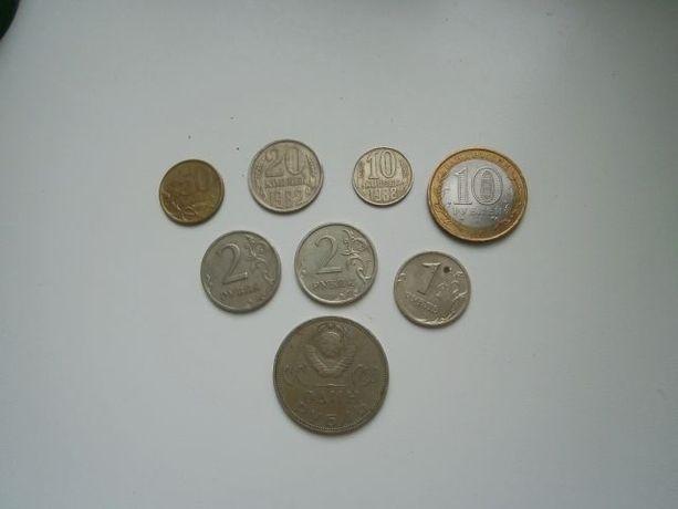 Монета СССР России
