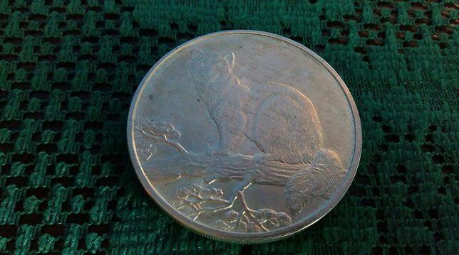 Oryginalna Srebrna Moneta Banku Rosji 3 Ruble Rok 1995 !!!