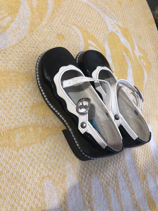 Sprzedam buciki dziecięce Komorniki - image 1