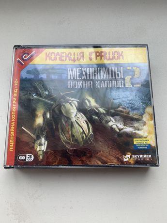 Игра на ПК «Механоиды 2 Война кланов» (лицензия)
