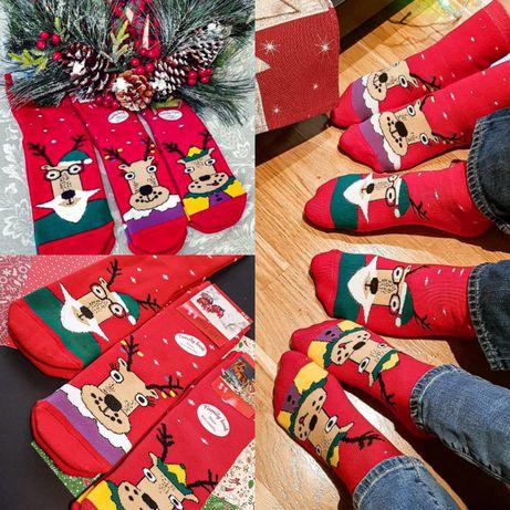 Новогодние носки для семьи мужские женские детские новый год подарок