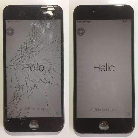 Замена стекла дисплей модуль сенсор Iphone Samsung Meizu Xiaomi Huawei