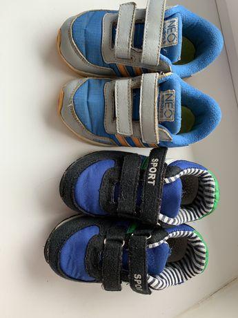 Кросівки на хлопчика 15 і 16 см кроссовки