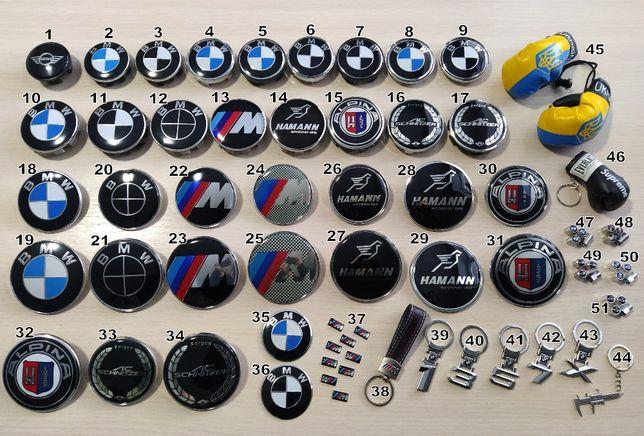 Колпачки/Эмблемы/Заглушки/Ниппеля/Логотип в диски BMW,Haman,Alpina,БМВ
