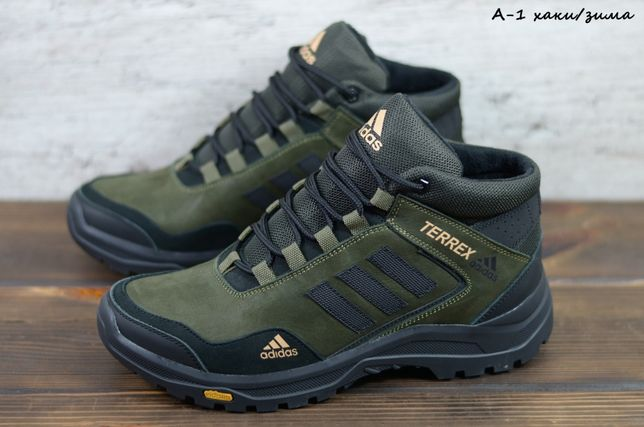Мужские зимние кроссовки Adidas Terrex 2021 новые ботинки кожаные мех