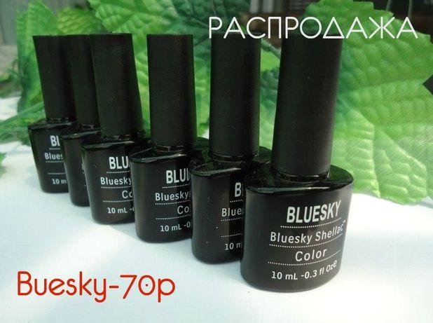 Гель лаки BlueSky 75р, Tertio 100р