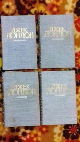 Джек Лондон книги.