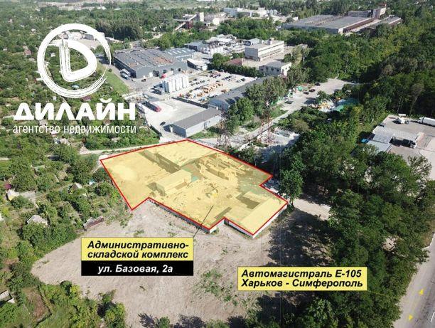 Новый офисно-складской комплекс на фасаде трассы Харьков-Симферополь