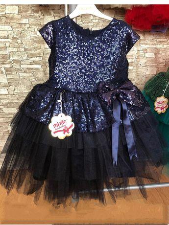 Продам шикарное платье для девочки