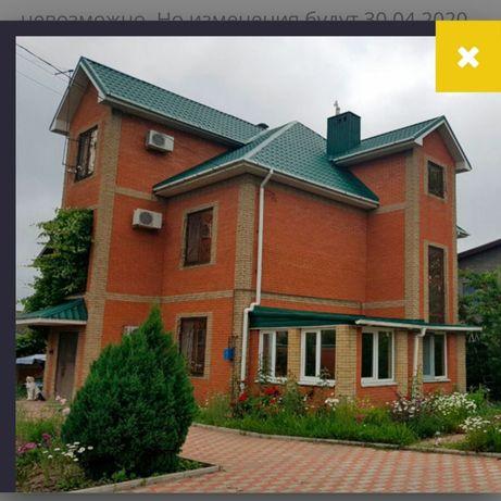 Продам дом на Иркутской