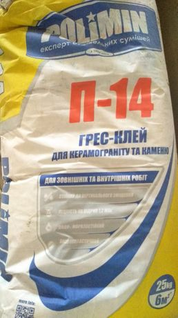 """Полимин П-14 Polimin П-14 25 кг Клей для плитки """"грес"""" на цементной ос"""