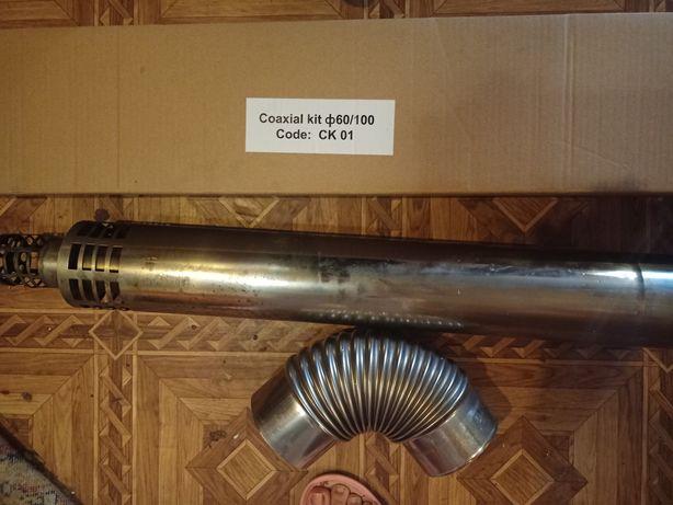Продам трубу для турбированного котла(коаксиальный дымоход)