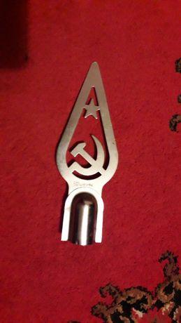 Навершие (Наконечник) на знамя СССР