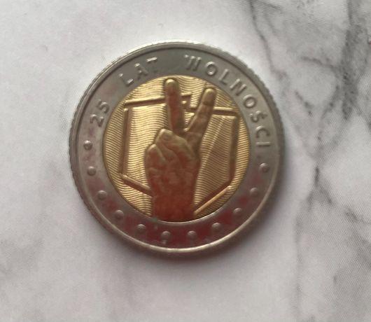 Numizmatyka - moneta kolekcjonerska 25 lat wolności