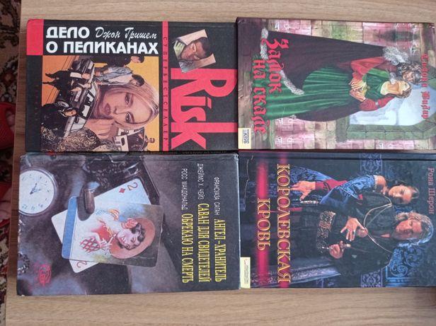 Чотири книги за 180 грн,