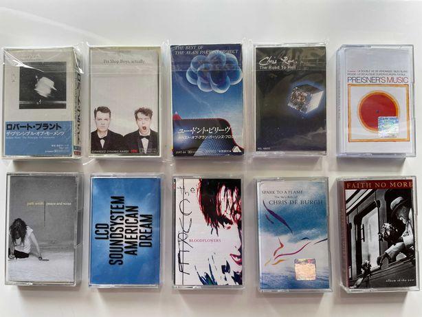Zestaw 50 kaset magnetofonowych oryginalne tylko wydania