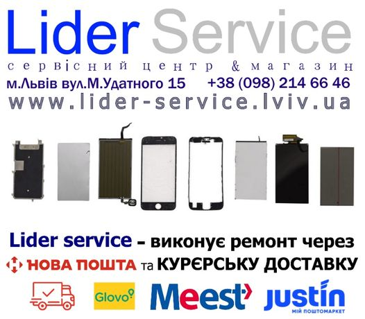 Робота+екран Nokia 8 7 6 5 7.1 6.1 5.1 8.1 x5 x6 x7 plus Lumia 640 730