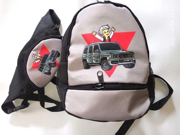 Стильный комплект рюкзак А4 Влад Бумага с бананкой для школьника