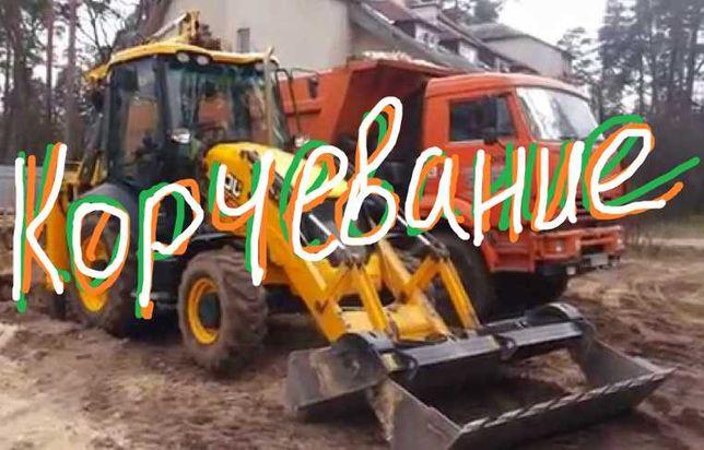 Вырубка и корчевание садов посадок и лисосмуг по всей Украине