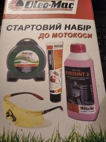 Стартовый набор для мотокоссы