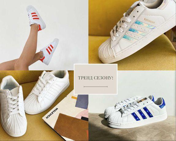 Скидка 30% Кроссовки белые Adidas Superstar White Адідас Суперстар