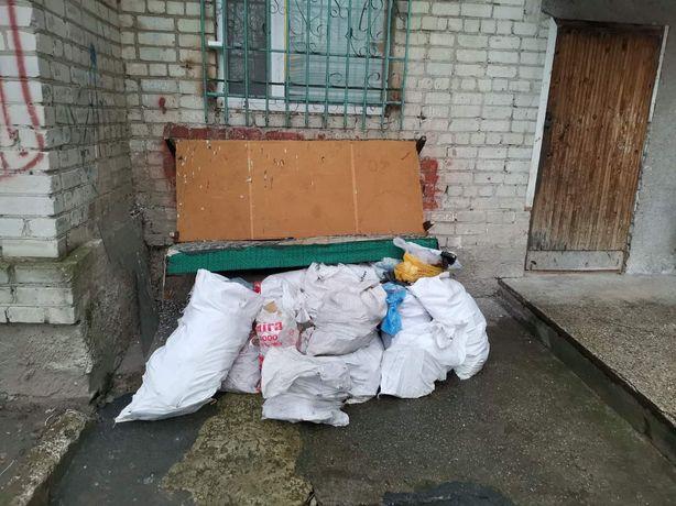 Отдам даром строительный мусор