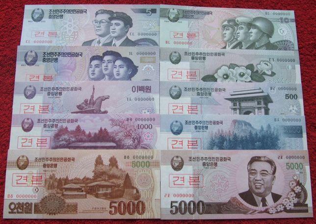 KOREA SPECIMEN Kolekcjonerskie Banknoty Zestaw - 10 sztuk UNC