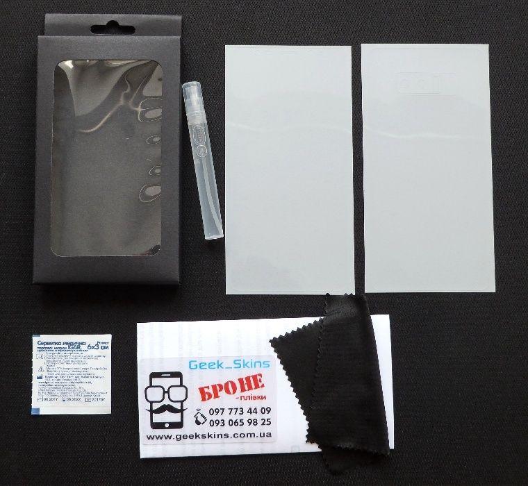 Комплект БРОНЕ плівок Apple iPhone 7 8 Plus SE защитная пленка плівка Львов - изображение 1