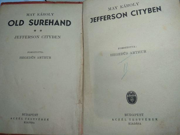 Старинная книга на венгерском языке