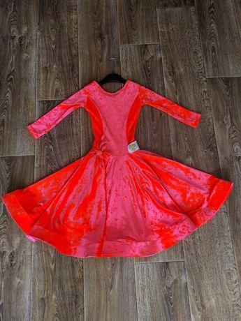 Платье для бальных танцев бейсик на 9 лет р.128-140